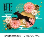 Stock vector chinese new year poster year of the dog decoration lovely black dog jumping up with paper art 770790793