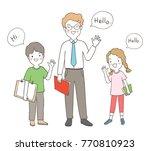 draw vector illustration... | Shutterstock .eps vector #770810923