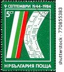 ukraine   circa 2017  a postage ... | Shutterstock . vector #770855383