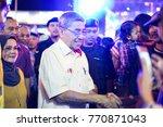 kedah malaysia   30 8 2017  ... | Shutterstock . vector #770871043