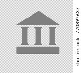 greek ancient temple vector... | Shutterstock .eps vector #770892637
