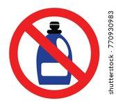 no detergent vector | Shutterstock .eps vector #770930983
