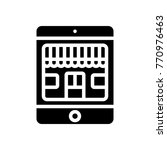 ecommerce   mobile shop  | Shutterstock .eps vector #770976463