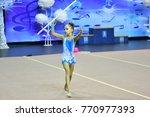 orenburg  russia   november 25  ... | Shutterstock . vector #770977393