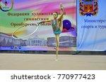 orenburg  russia   november 25  ... | Shutterstock . vector #770977423