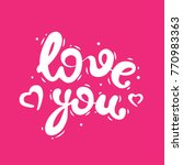 love with the inscription.... | Shutterstock .eps vector #770983363