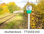 Small photo of Railway sign C on the obligation to feed the whistle in order to safely travel through artificial structures