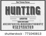 vintage font  handcrafted... | Shutterstock .eps vector #771040813