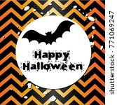 happy halloween background | Shutterstock .eps vector #771069247
