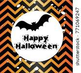 happy halloween background | Shutterstock .eps vector #771069247