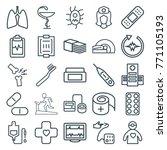 set of 25 healthcare outline... | Shutterstock .eps vector #771105193