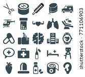 set of 25 medical filled icons... | Shutterstock .eps vector #771106903