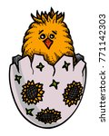cartoon image of chick. easter...