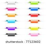 set of labels | Shutterstock . vector #77123602