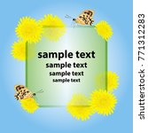 Greeting Card Invitation With...