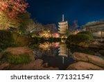 pagoda reflection in autumn... | Shutterstock . vector #771321547