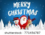 merry christmas lettering and... | Shutterstock .eps vector #771456787