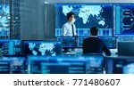 in the system control room... | Shutterstock . vector #771480607