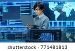 in the system control room it... | Shutterstock . vector #771481813