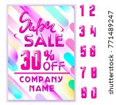 super sale flyer consept.... | Shutterstock .eps vector #771489247