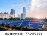 shanghai urban landscape ... | Shutterstock . vector #771491833
