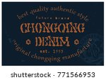 chongqing denim clothing tag ... | Shutterstock . vector #771566953