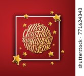 merry christmas and happy new... | Shutterstock .eps vector #771624343