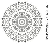 mandala shape for coloring.... | Shutterstock .eps vector #771638137