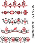 embroidery hungarian pattern | Shutterstock .eps vector #77172955