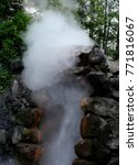 Small photo of Tatsumaki Jigoku, the hell hot spring, Beppu Oita, kyushu Japan. Water erupts around every 30 minutes, its spout reach to 50 meters
