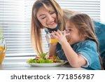 side view profile of pretty... | Shutterstock . vector #771856987