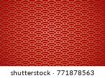 vector stock abstract chinese... | Shutterstock .eps vector #771878563
