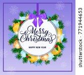 christmas lettering on lilac... | Shutterstock .eps vector #771944653