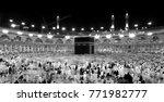 mecca  saudi arabia.   may 12...   Shutterstock . vector #771982777