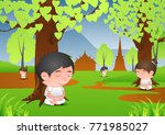 big bubble head man and woman...   Shutterstock .eps vector #771985027