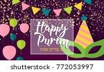 happy purim  jewish holiday... | Shutterstock .eps vector #772053997