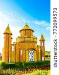 dubai  united arab emirates  ... | Shutterstock . vector #772099573