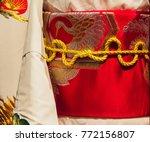 vintage traditional japanese... | Shutterstock . vector #772156807