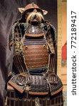 japanese samurai tradition... | Shutterstock . vector #772189417