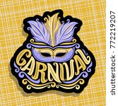 vector logo for carnival ... | Shutterstock .eps vector #772219207