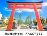 Stock photo ni no torii the second of the three torii gate on wakamiya oji avenue the km long road leading 772274983