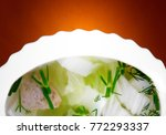 hot asian soup studio quality | Shutterstock . vector #772293337