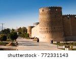 shiraz  iran   november 2017 ...   Shutterstock . vector #772331143