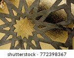 example of ottoman art patterns ... | Shutterstock . vector #772398367
