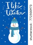 i like winter  poster with... | Shutterstock .eps vector #772500973