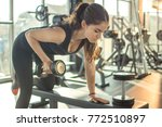 attractive slim young sporty... | Shutterstock . vector #772510897