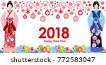 happy chinese new year card.... | Shutterstock .eps vector #772583047