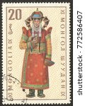 "Small photo of MOSCOW RUSSIA - CIRCA DECEMBER 2017: a post stamp printed in MONGOLIA shows Khalka costume, the series ""The National costumes"", circa 1969"