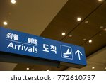airport arrival sign | Shutterstock . vector #772610737
