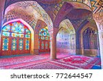 shiraz  iran   october 12  2017 ... | Shutterstock . vector #772644547